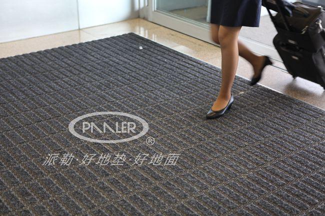 派勒皮克斯-刮砂模块地垫系列.jpg