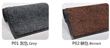 派勒艾美吸水吸油防滑地垫细节图